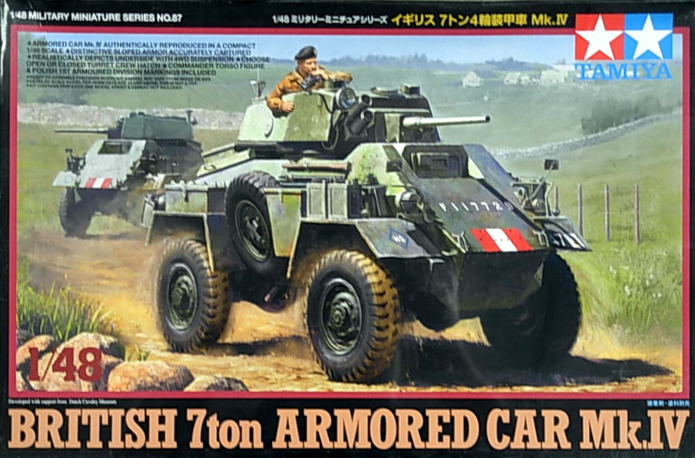 British 7 ton Armored Car Mk. 4