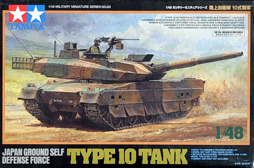 Japanese Type 10 MBT