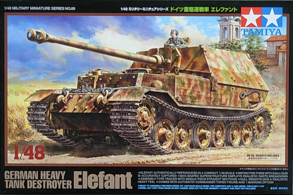 German Heavy Tank Destroyer Elephant
