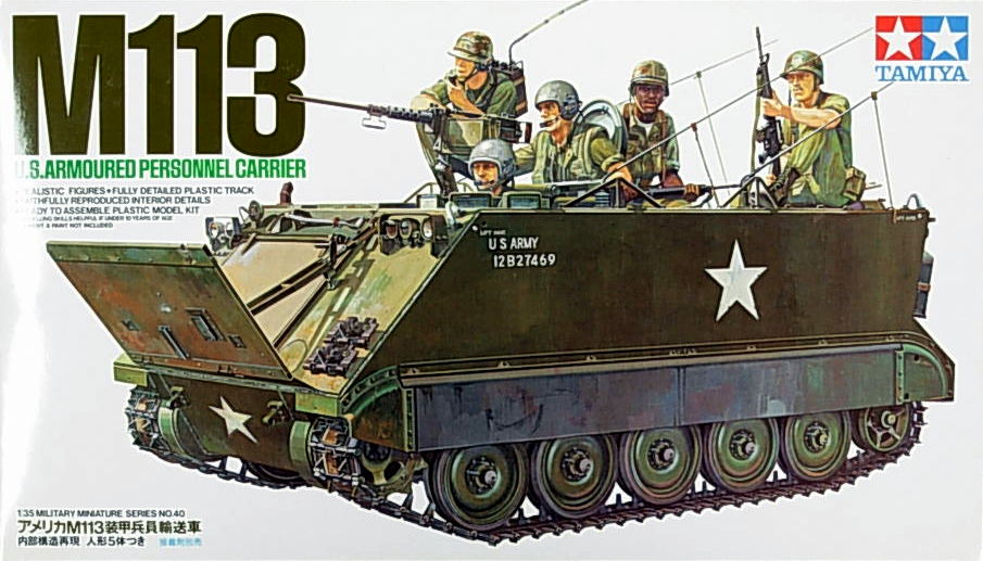 M-113 APC w/interior & Troops