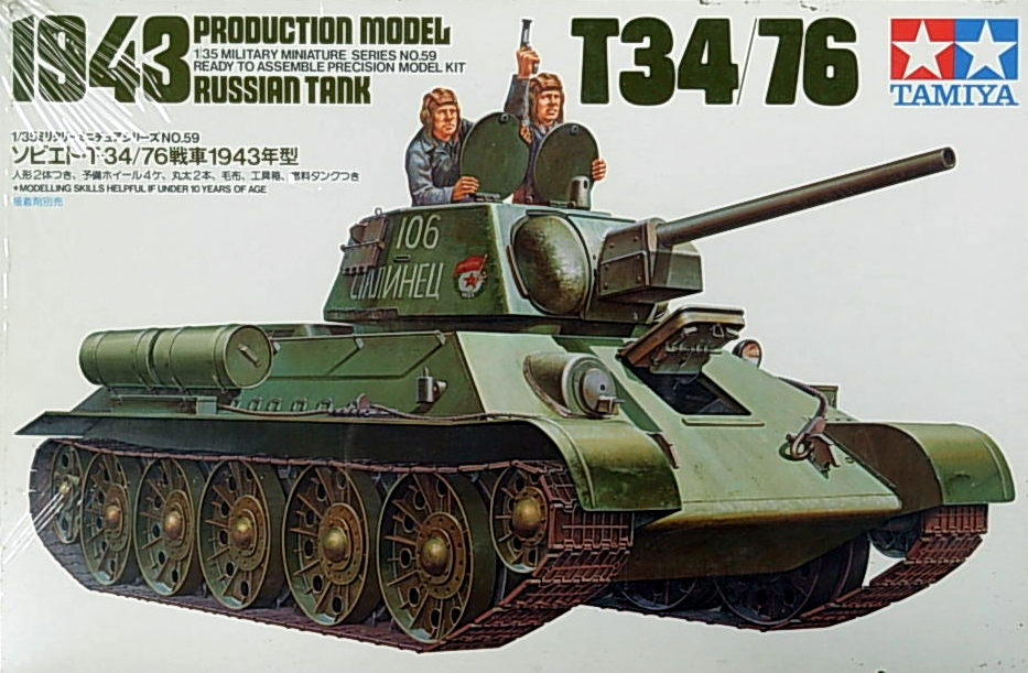 T-34/76 1943 Production Model