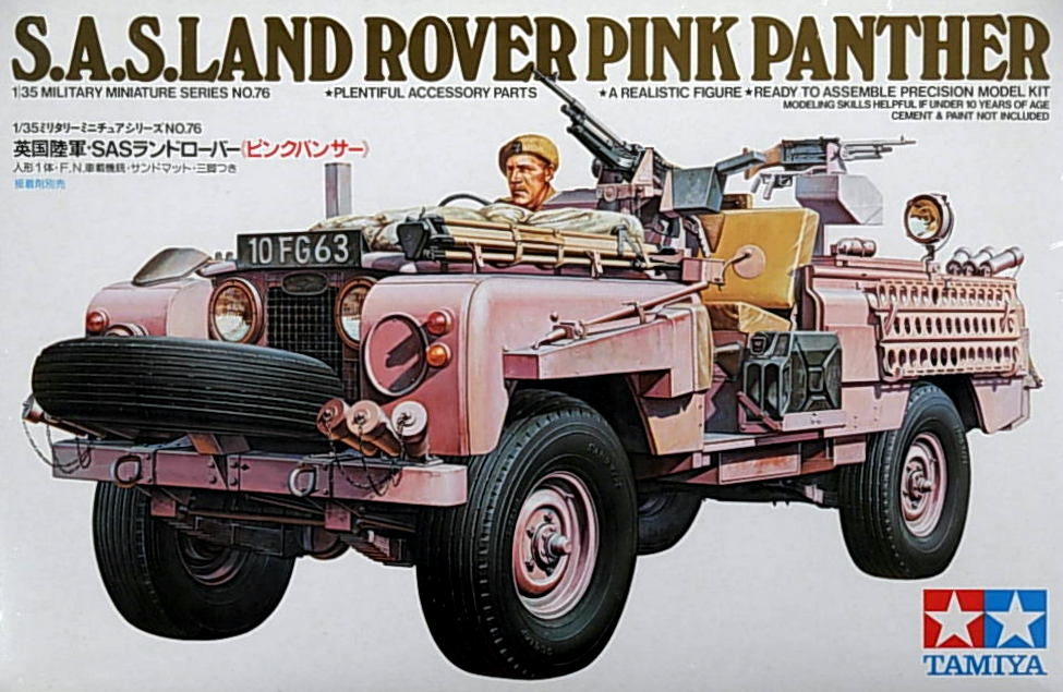 "S.A.S. Land Rover ""Pink Panther"""