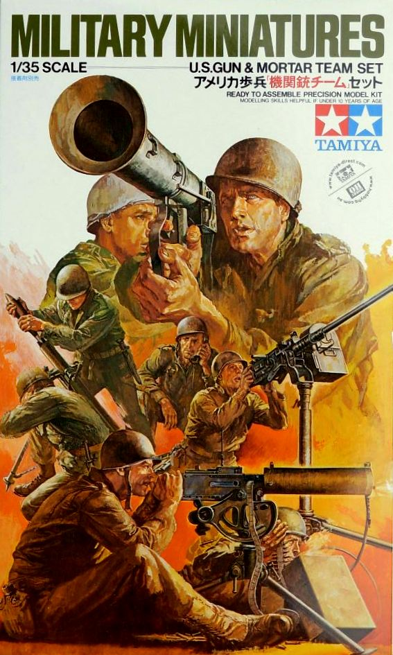 U.S. Gun & Mortar Team (8 figures)