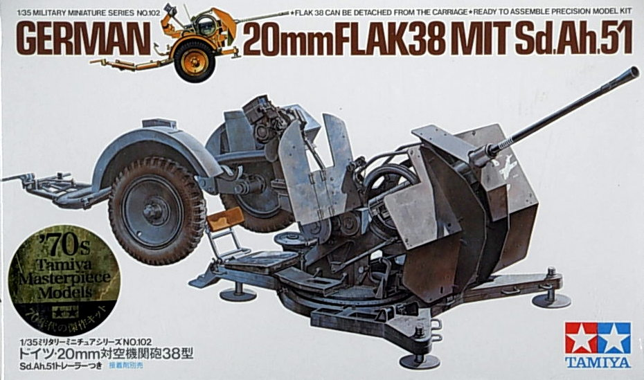 German 20mm Flak 38 AA gun