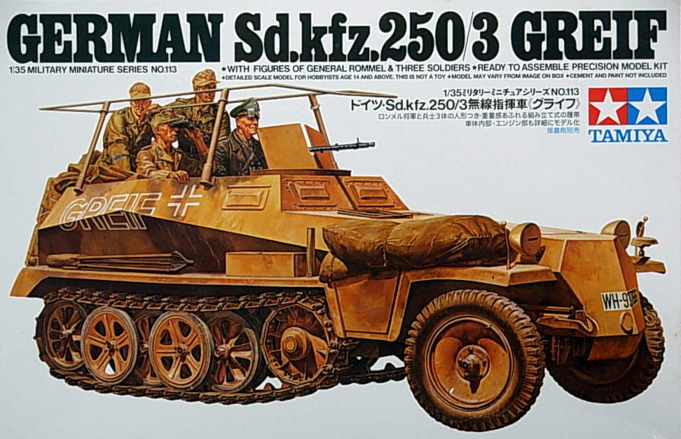 "Sd.Kfz. 250/3 ""Greif"" with Rommel & crew"