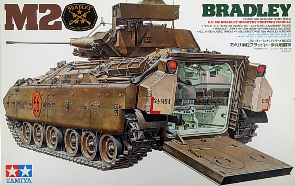 M2 Bradley IFV- with interior