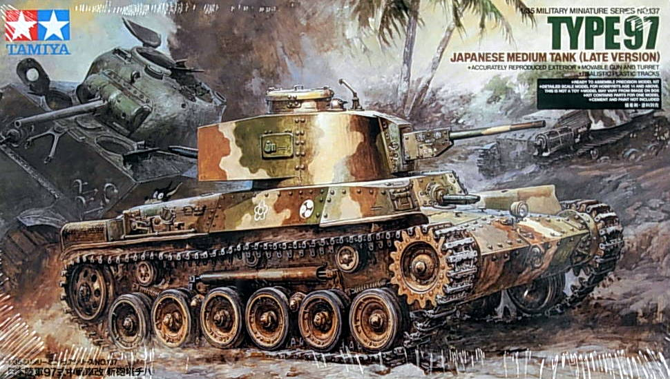 Japanese Type 97 Med. Tank (Late Version)