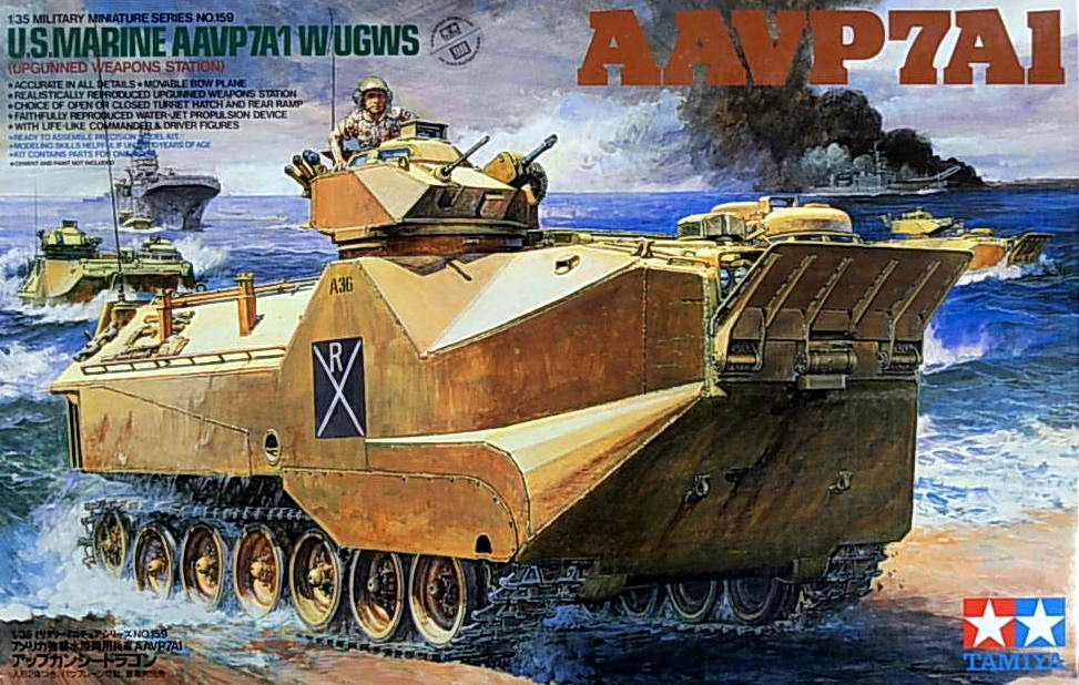 AAVP 7A1 with UGWS - Click Image to Close