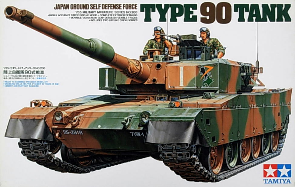 Japanese Type 90 MB Tank