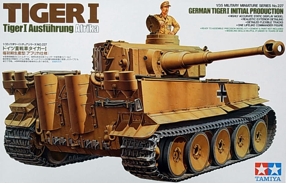 German Tiger I (Initial Production) DAK