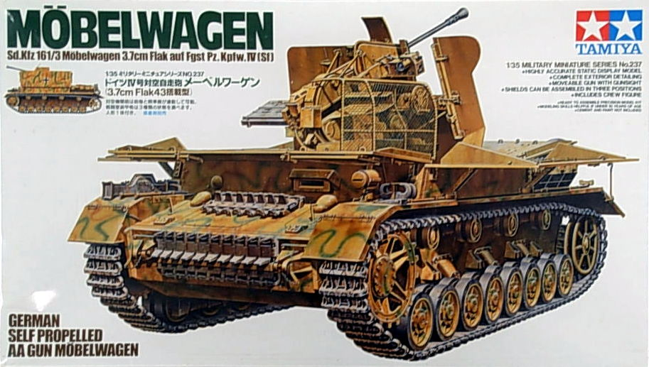 German S.P. Mobelwagen