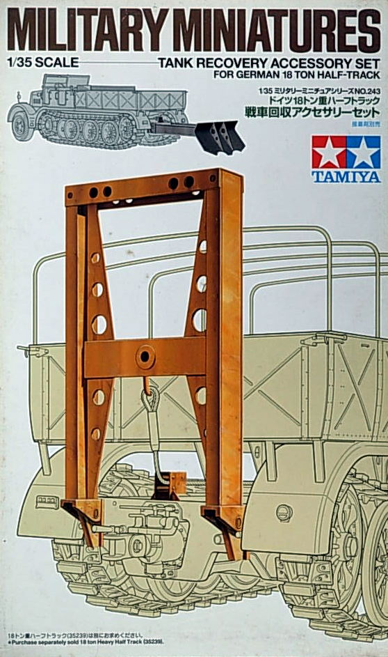 "18ton half-track ""Famo"" accessory set"