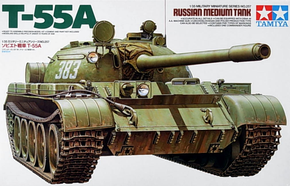 Russian T-55A - Click Image to Close