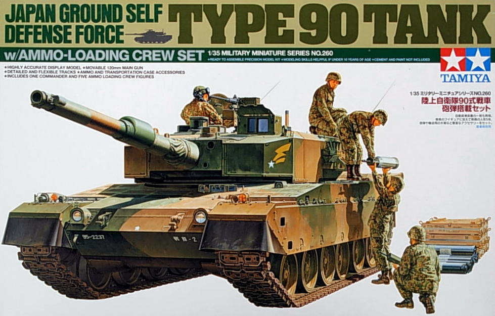 JGSDF Type 90 w/Loading set