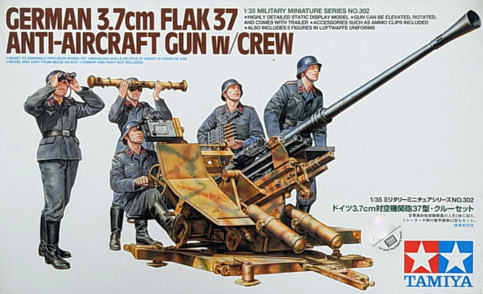 3.7cm German AA Gun Type 37 Crew Set