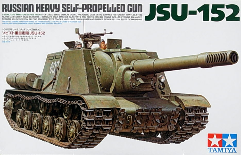 Russian Heavy SP Gun JSU-152