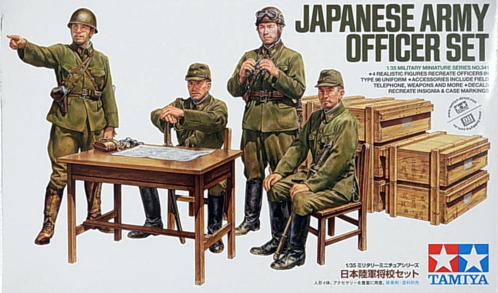 Japanese Army Figure Set (4 figs)