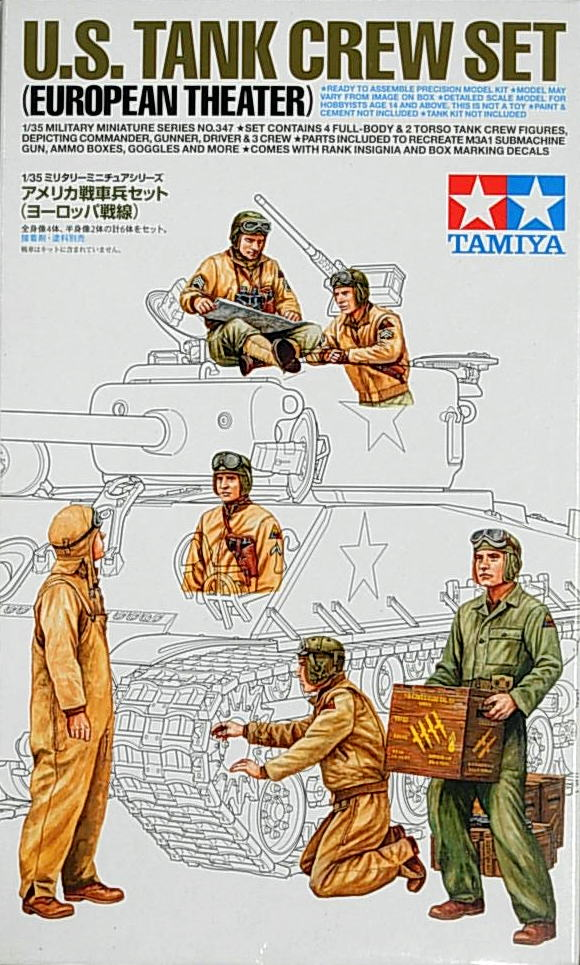 U.S. Tank Crew Set (European Theater)
