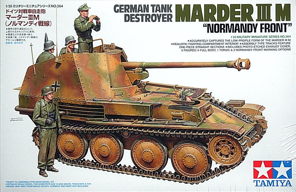 Marder III M, Normandy Front