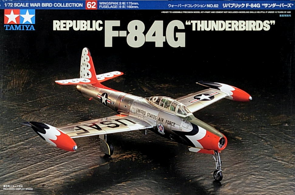F-84G Thunderbirds- Chrome plated