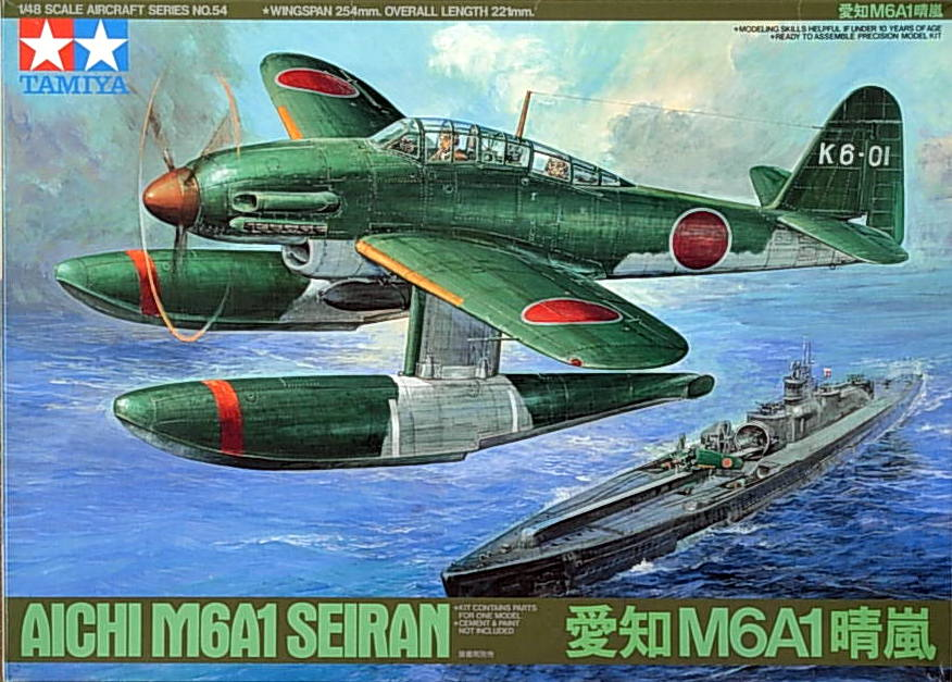 M6A1 Seiran Sea plane (may have soiled decal)