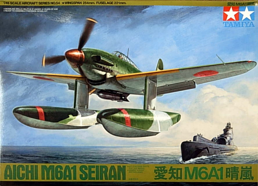 M6A1 Seiran Sea plane (new box art)
