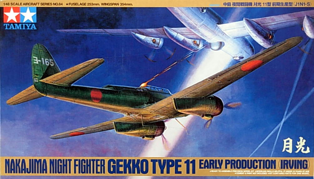 Gekko (Irving) Early Prod. Night Fighter