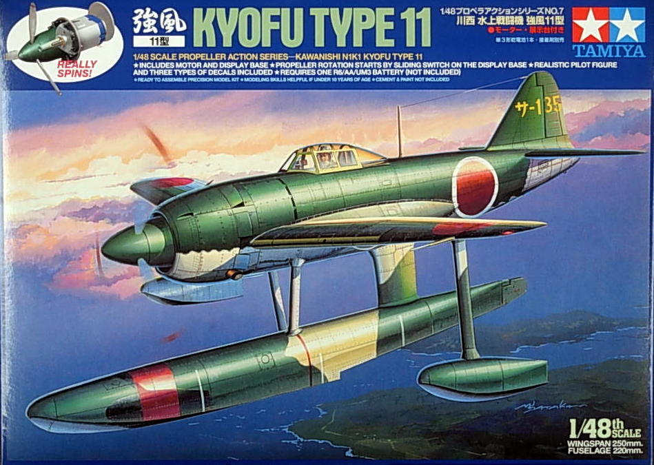 N1K1 Kyofu Sea Plane (Prop Action)