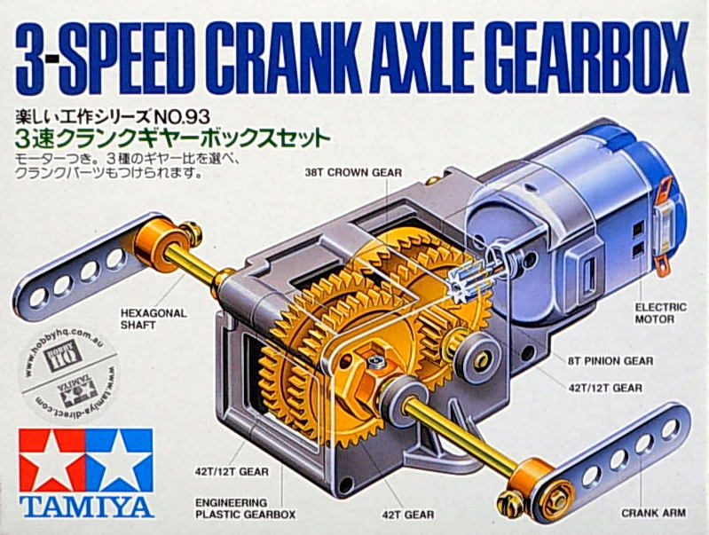 3-Speed Crank Axle Gearbox