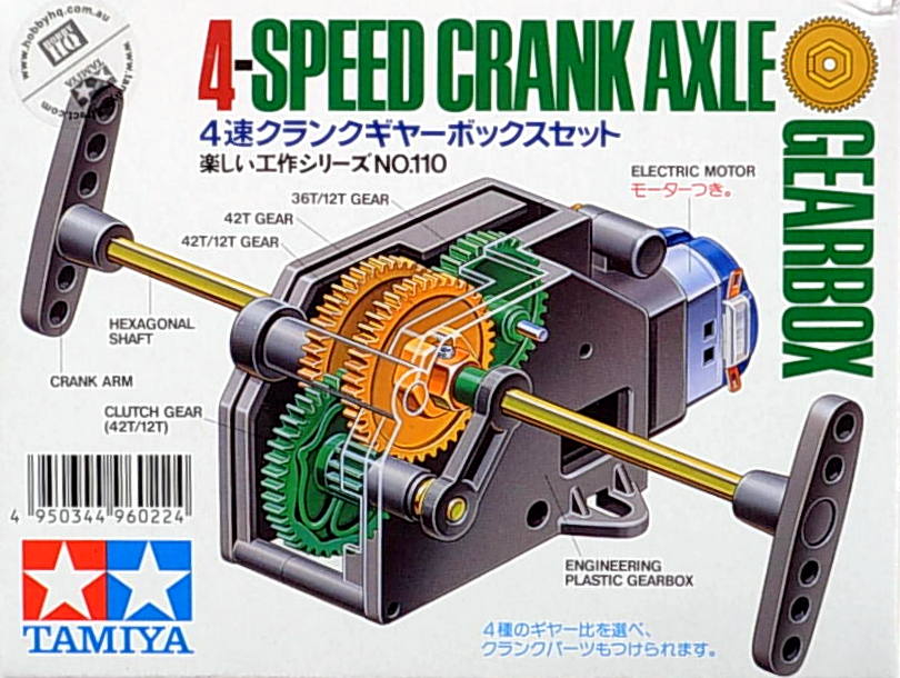 4-Speed Crank Axle Gearbox