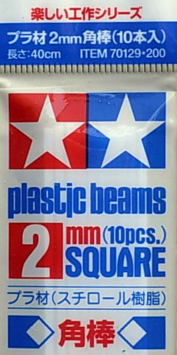 2mm Square. Plastic Beam- 40cm Length (10 pcs)