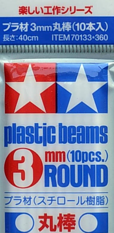 3mm Round. Plastic Beam- 40cm Length (10 pcs)