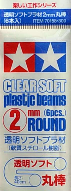 2mm Clear Round. P Beam- 40cm Length (6 pcs)