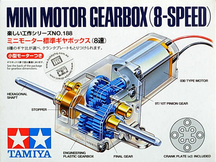 Mini Motor Gearbox (8-Speed)