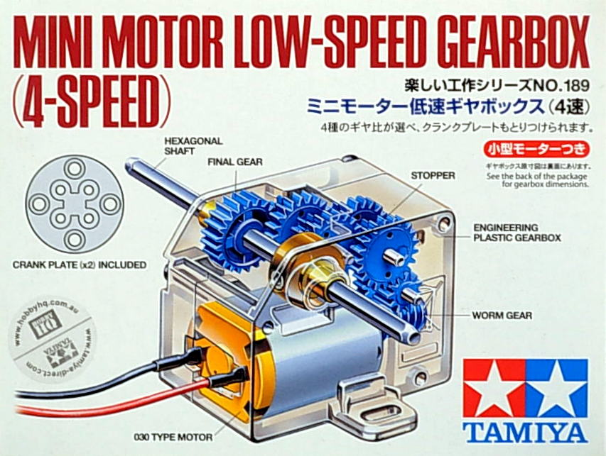 Mini Motor Low-Speed Gearbox (4-Speed)