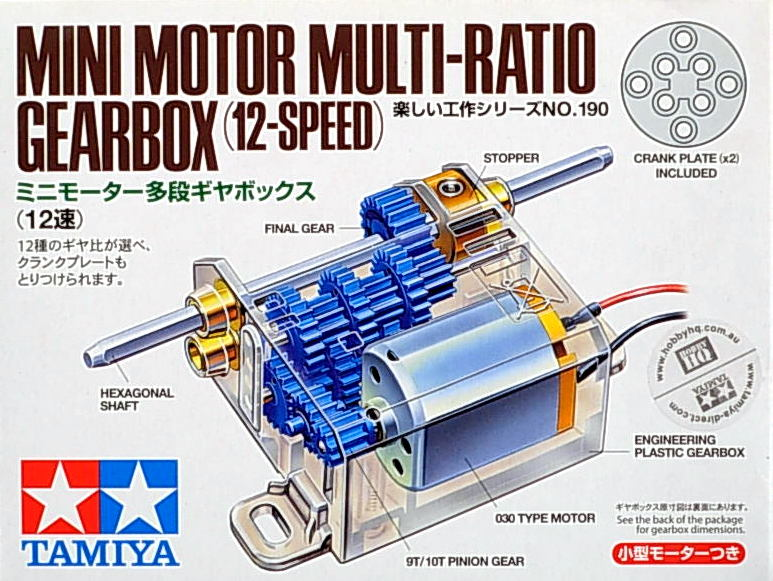 Mini Motor Multi-Ratio Gearbox (12-Speed)