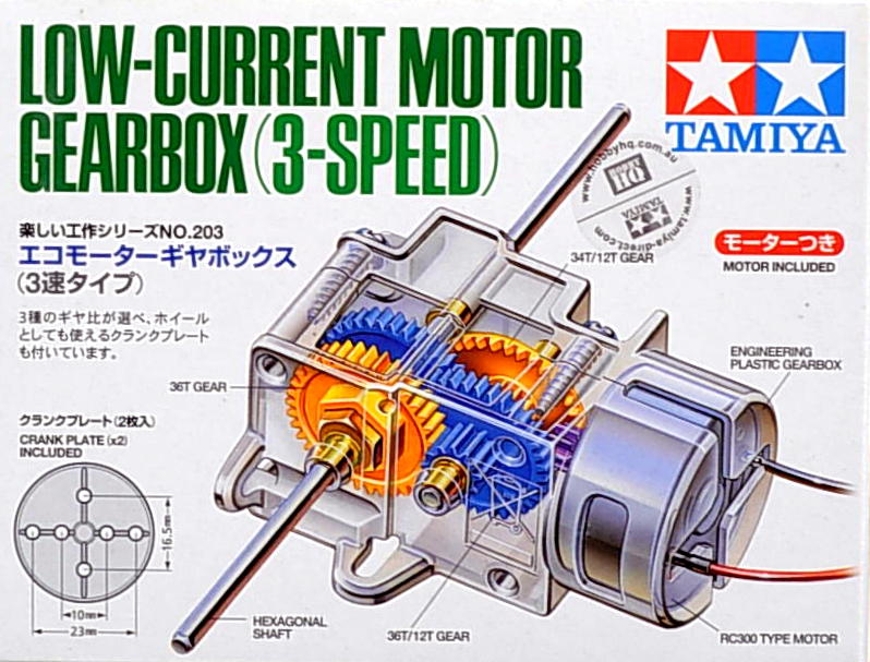 Low-Current Motor Gearbox (3-Speed)