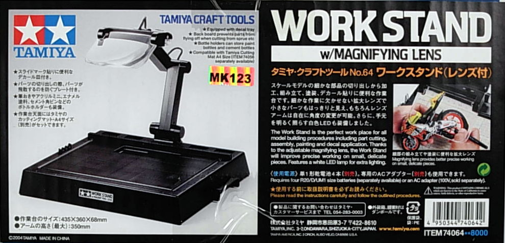 TAMIYA WORK STAND with MAGNIFIER
