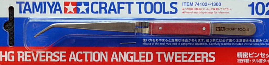 High Grade: Rev-Action Angled Tweezers