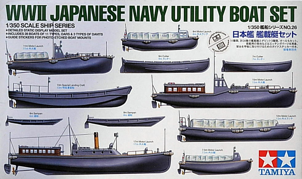 Japanese Navy Utility Boat set