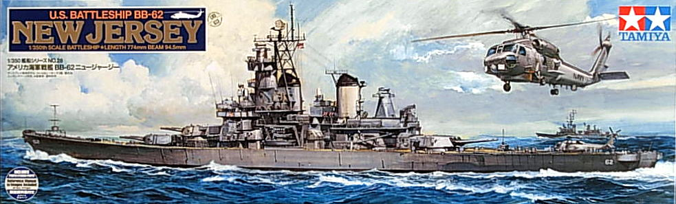 US Battleship BB-62 New Jersey (w/etch)
