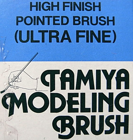 High Finish Pointed Brush (Ultra Fine)
