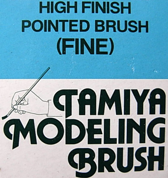 High Finish Pointed Brush (Fine)