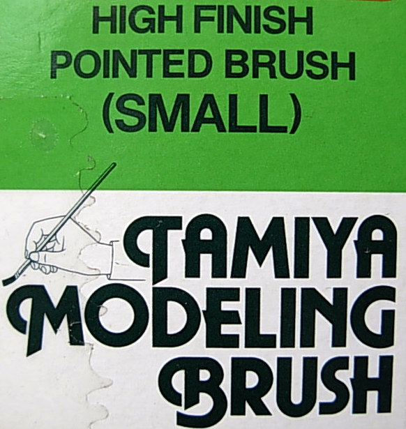 High Finish Pointed Brush (Small)