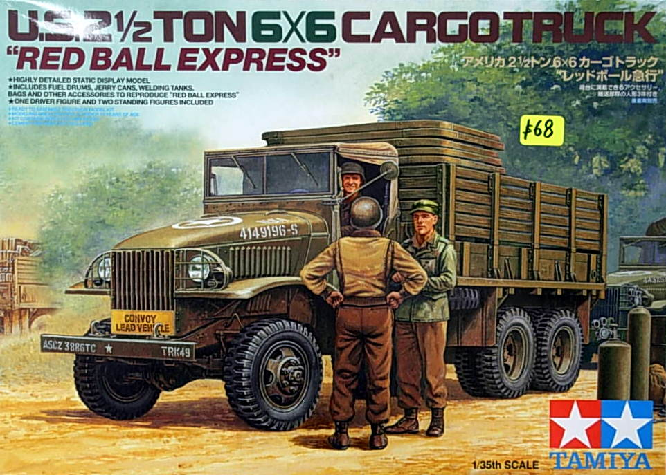 "US 2 1/2 Ton 6x6 Cargo Truck (""Red Ball Express"")"