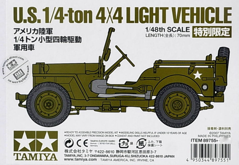 1/4-ton 4x4 Light Vehicle- (Signed by S.Tamiya)