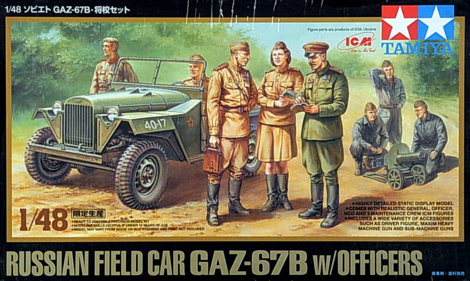 GAZ-67B with Officers