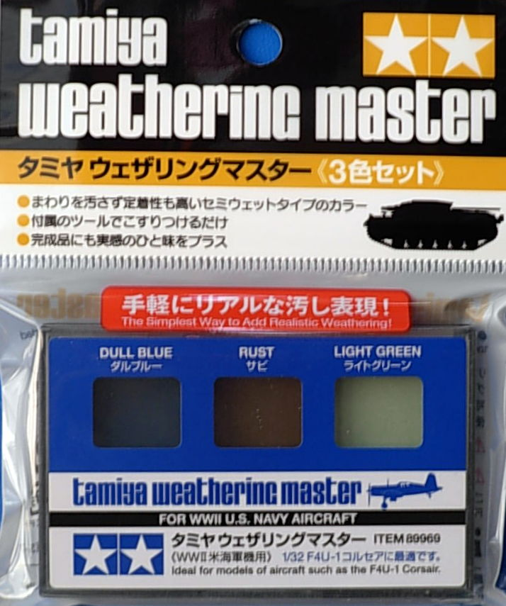 Weathering Set (for WWII U.S. Navy Aircraft)